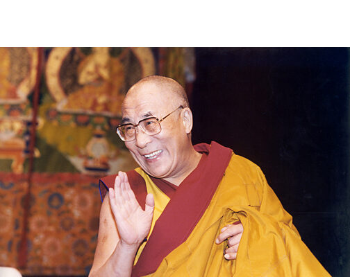 Dali Lama at American Univeristy